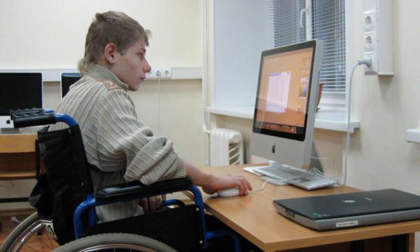 ЕГЭ инвалиды-дети