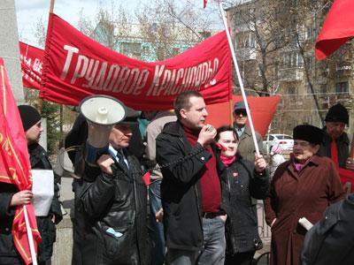 Красноярское отделение партии коммунисты россии