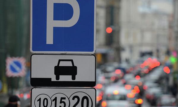 Своя парковка: сколько можно заработать