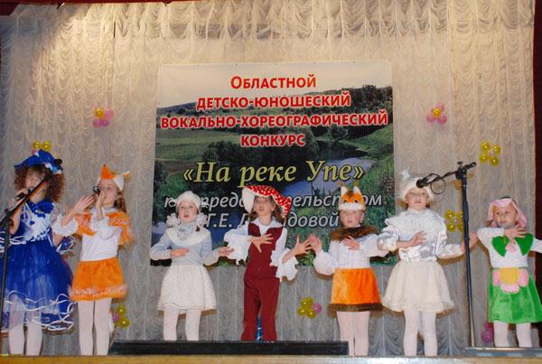 Сценарии детских вокальных конкурсов для