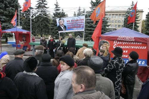 Наталия Витренко провела встречи с населением в Луганской и Донецкой областях