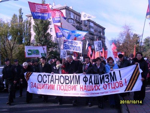 Митинг возле Администрации президента - 16 Октября 2010 - ПА…