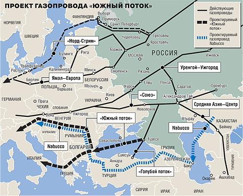 """Россия пока не рассматривает вариант отказа от проекта газопровода  """"Южный поток """".  Об этом заявил министр энергетики..."""