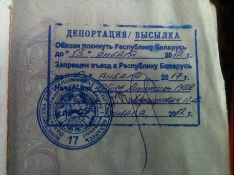 как можно отменить депортацию из россии поздравления