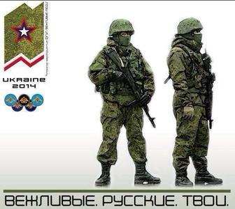 Пограничники продолжают спецоперацию в Одесской области: «заворачивают» всех россиян, способных держать оружие