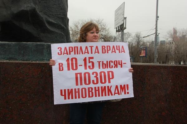 В карелии бывший сотрудник налоговой службы обвиняется в вымогательстве 330 тыс рублей